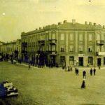 Na zdjęciu: Centrum Tomaszowa na pocztówce z lat 30. ubiegłego wieku. Zbiory Jerzego Pawlika