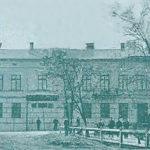 Na zdjęciu: Gmach rosyjskiego banku w Tomaszowie. Fragment pocztówki z 1899 r. Zbiory Muzeum w Tomaszowie Maz.